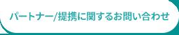 main_col01_btn02